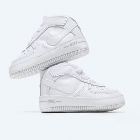 Nike - Nike Force 1 (CB)
