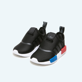 Adidas Originals - NMD 360 I